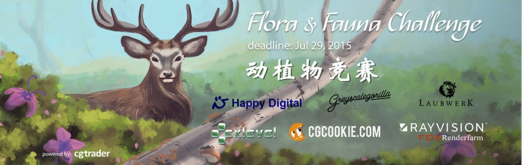 3D CG Flora and Fauna Challenge Winners Announced!