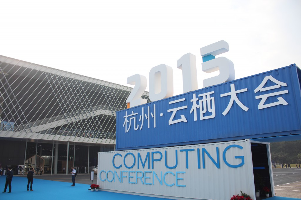 "RAYVISION Attended ""2015 Hangzhou Computing Conference"" on Invitation"