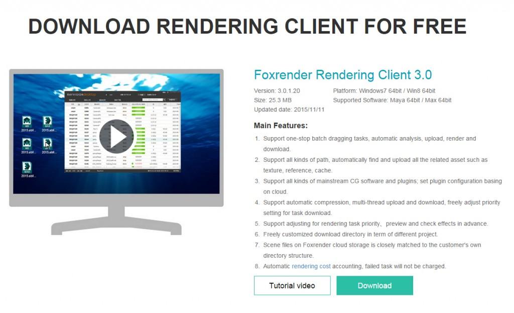 Fox Renderfarm Website Layout is Upgraded Now!