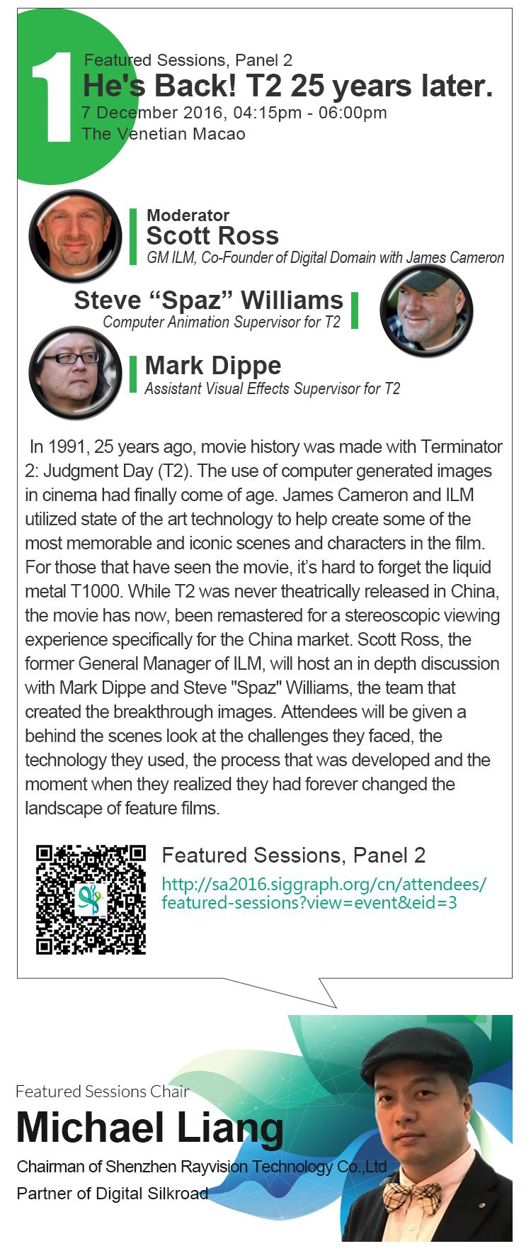 speakers_panel2_10