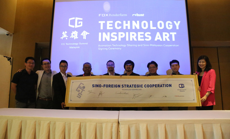 "Fox Renderfarm ""Technology Inspires Art"" CG Technology Summit (Malaysia) 2018"