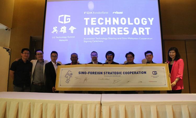 "Fox Renderfarm ""Technology Inspires Art"" CG Technology Summit (Malaysia) 2018"