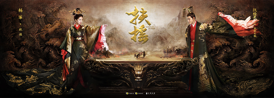 The Behind Scene Story of the 10 Billion Legend of Fuyao