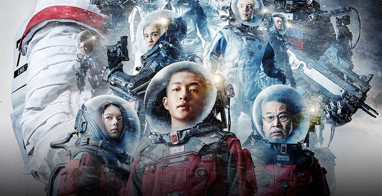 The Wandering Earth China Box Office Market Broke 3 Billion In 10 Days