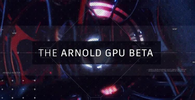Hello, Arnold GPU
