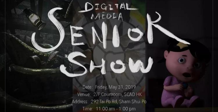 SCAD Hong Kong's Digital Media Senior Show 2019 Supported by Fox Renderfarm