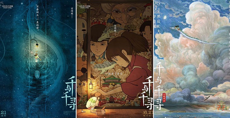 Spirited Away's Box Office Over 100 Million In Two Days In Mainland Chinese Cinemas